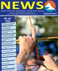 45-News